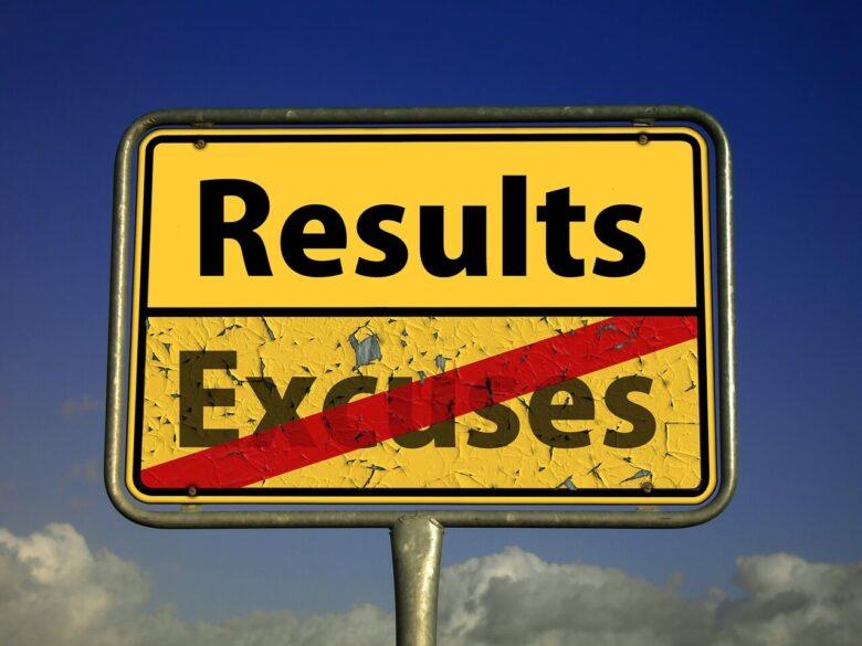 「結果が全て」の結果至上主義者は得てして幸せにはなれない。